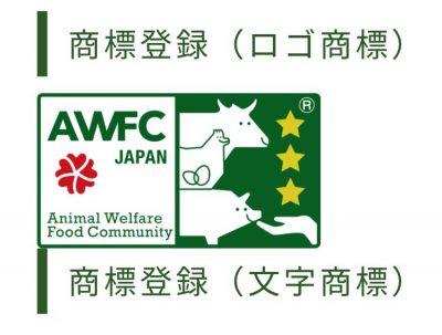 AWFCJ ロゴ